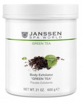 """JanssenBody Exfoliator """"Green Tea"""" * Пилинг для тела «ЗЕЛЕНЫЙ ЧАЙ»  600гр - купить, цена со скидкой"""